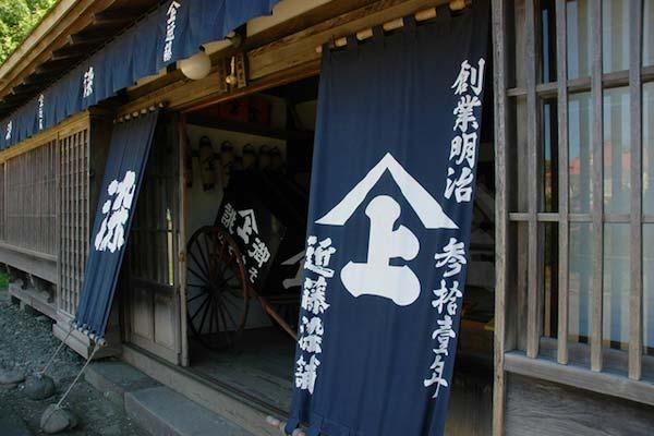 日本精益標桿企業游學-標桿企業游學-標桿企業參觀-標桿企業考察-廣州益至企業管理咨詢公司