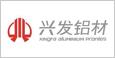 興發鋁業集團