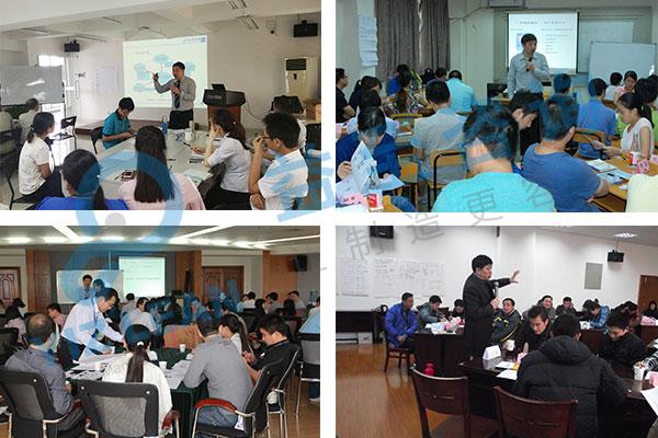 精益供應鏈理培訓-供應鏈管理培訓-SCM管理培訓-廣州益至企業管理咨詢公司