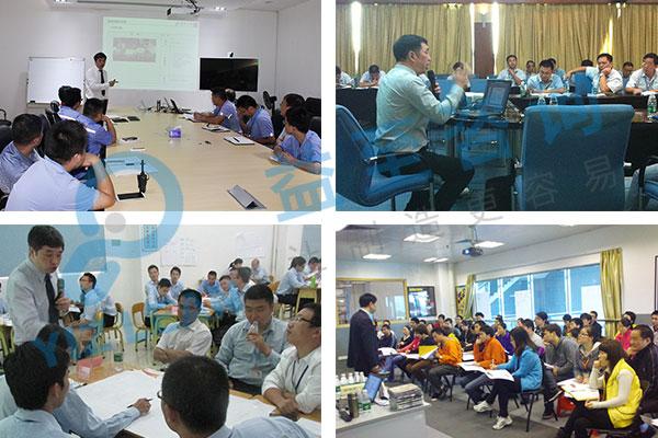 IE工業工程培訓-IE培訓-工業工程管理培訓-廣州益至企業管理咨詢公司
