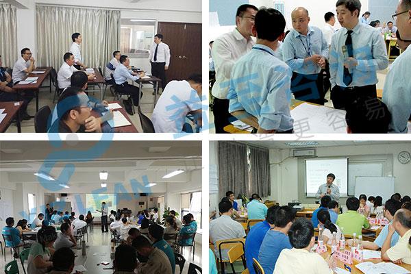 qcc品管圈培訓-qcc培訓-廣州益至企業管理咨詢公司