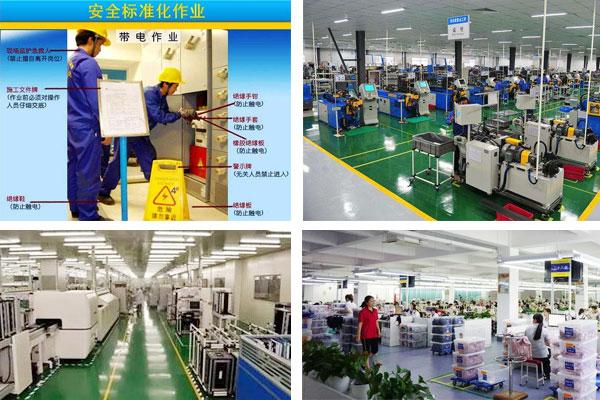 IE工業工程咨詢-IE咨詢-工業工程管理咨詢-廣州益至企業管理咨詢公司