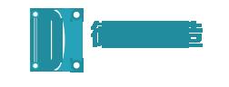 德誠智能科技-智能制造,簡便自動化,LCIA,簡易自動化,低成本自動化,精益自動化管理咨詢公司